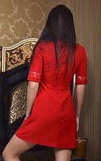Платье пол рукава креп и гипюр , фото 2