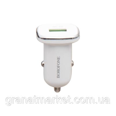 Авто Зарядное Устройство Borofone BZ12A QC 3.0 Цвет Белый