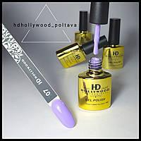 Гель лак 07 Сиреневый Фиолетовый Плотный Гель-лаки HD Hollywood