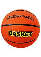 Мяч баскетбольный SportVida SV-WX0010 Size 7, фото 1