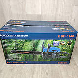 Бензопила Беларусмаш ББП-6100, фото 8