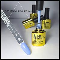 Гель лак 08 Волошковый Голубой Плотный Гель-лаки HD Hollywood