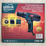 Сетевой шуруповёрт Spektr 1250 Вт, фото 6