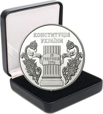 """Срібна монета НБУ """"10 років Конституції України"""""""