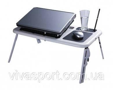Столик для ноутбука с вентилятором E-Table