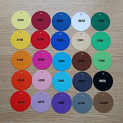 Кольорова бирка-круг діаметром 50 мм, етикетка з дизайнерського картону Помаранчевий