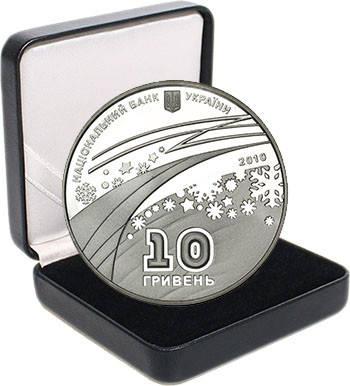 """Срібна монета НБУ """"XXI зимові Олімпійські ігри"""", фото 2"""