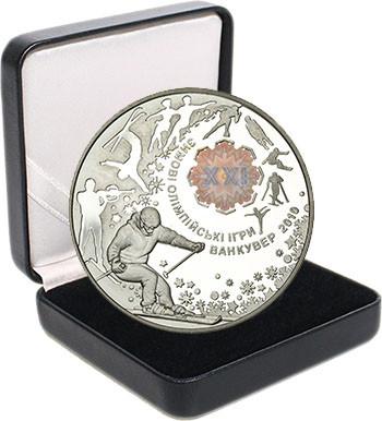 """Срібна монета НБУ """"XXI зимові Олімпійські ігри"""""""