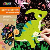 Скретч-арт Динозаври набір для творчості 8 розмальовок AVENIR Купити в Україні