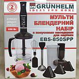 Блендер Grunhelm EBS-850SPP, фото 6