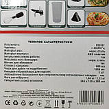 Блендер Grunhelm EBS-850SPP, фото 8