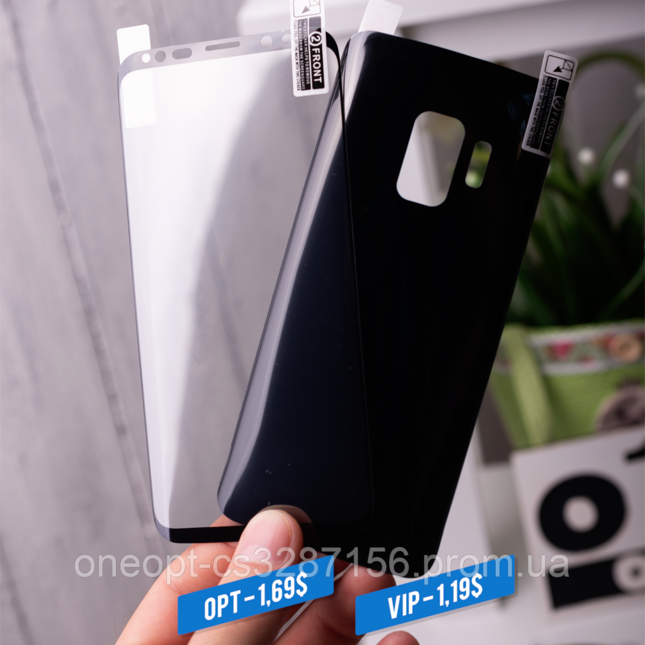 М'яка поліуретанова плівка Front+Back для Samsung S8 Black