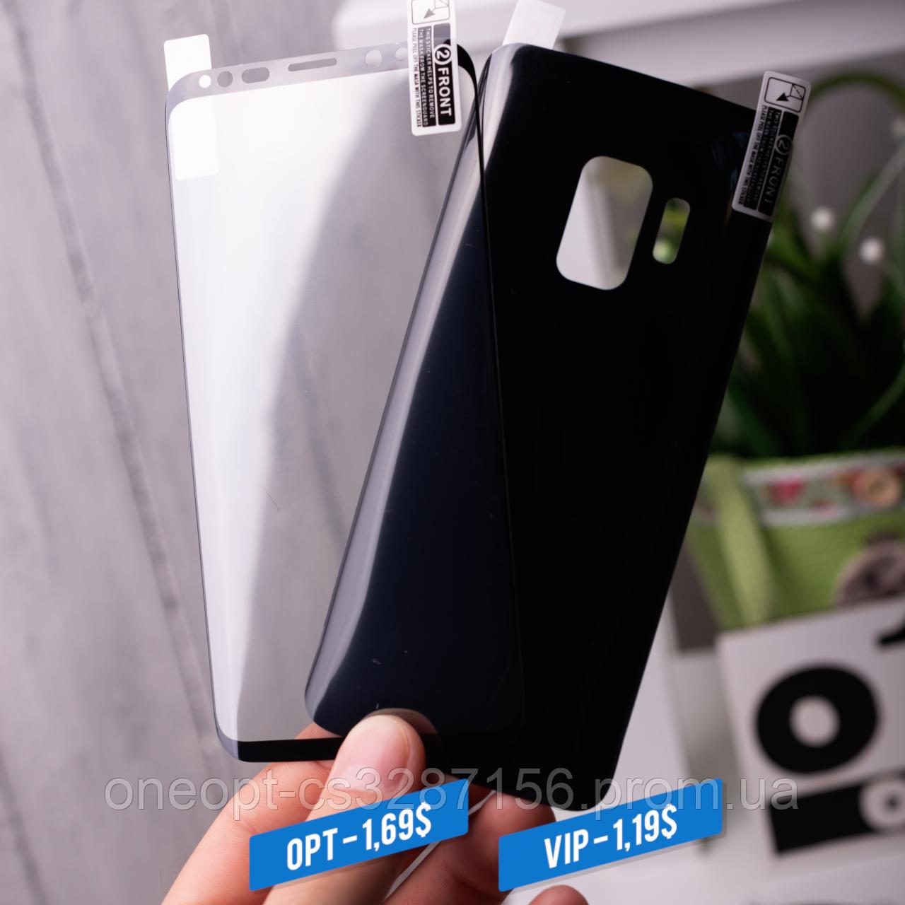 Полиуретановая мягкая плёнка Front+Back для Samsung S10 Black