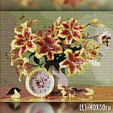 Алмазная вышивка Яркие лилии в вазе 40x50 The Wortex Diamonds (TWD10080L), фото 2