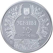 """Срібна монета НБУ """"Аскольд"""", фото 2"""