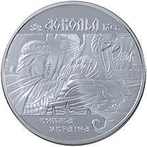 """Срібна монета НБУ """"Аскольд"""", фото 3"""