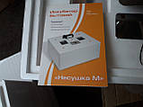 Інкубатор Несучка аналоговий терморегулятор 220\12В з автоматичним переворотом 63 яйця, фото 5