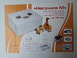 Інкубатор Несучка аналоговий терморегулятор 220\12В з автоматичним переворотом 63 яйця, фото 3