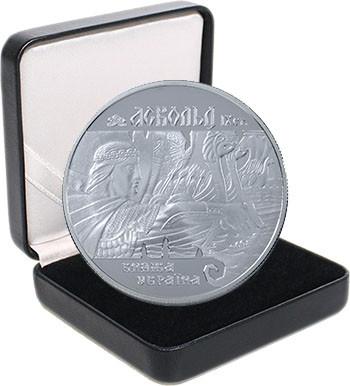 """Срібна монета НБУ """"Аскольд"""""""
