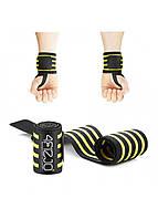 Бинты для запястий (кистевые бинты) 4FIZJO Wrist Wraps 4FJ0135, фото 1