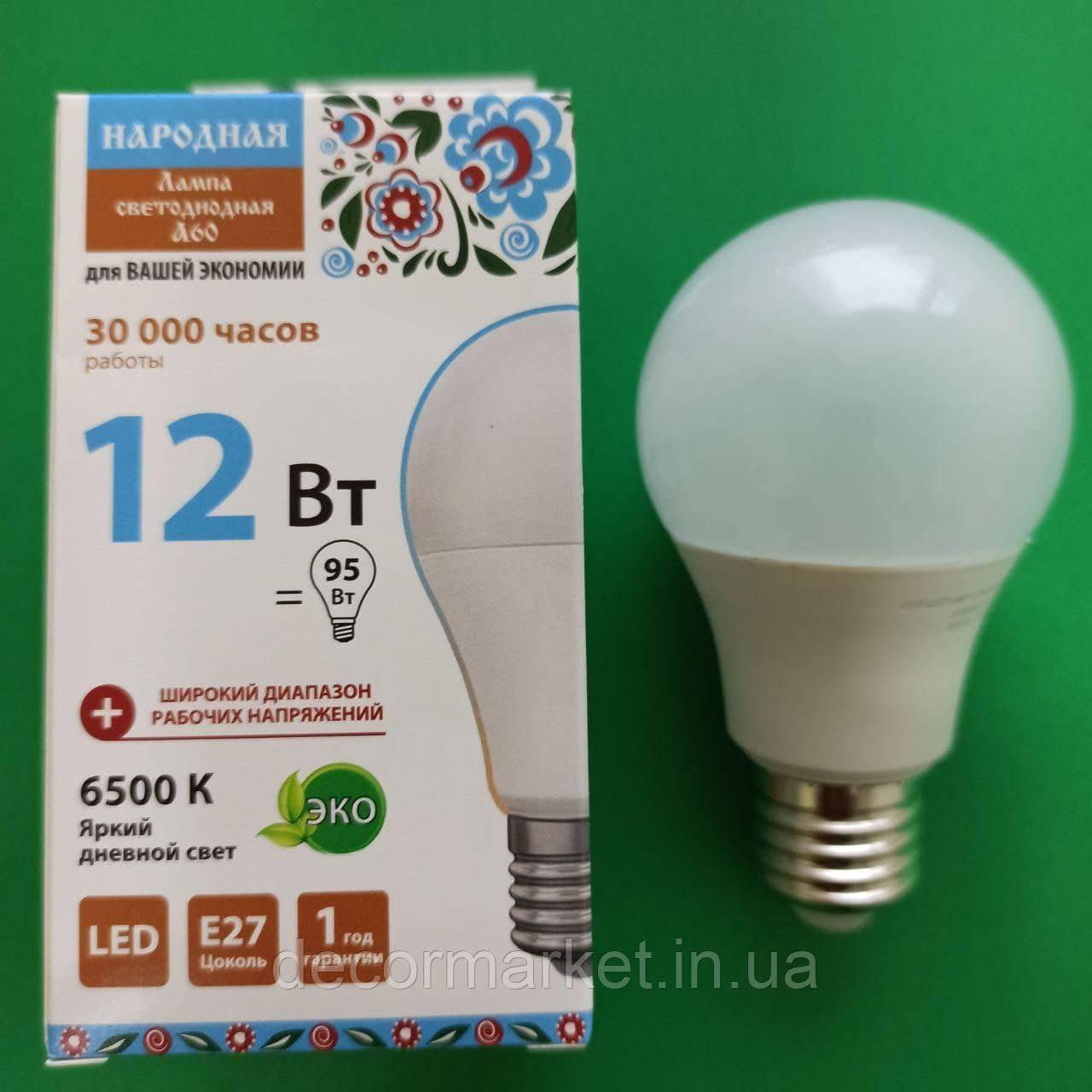 Лампа LED мини 12W Е27 дневной свет