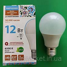 Лампа LED 12W для дома Е27 дневной свет