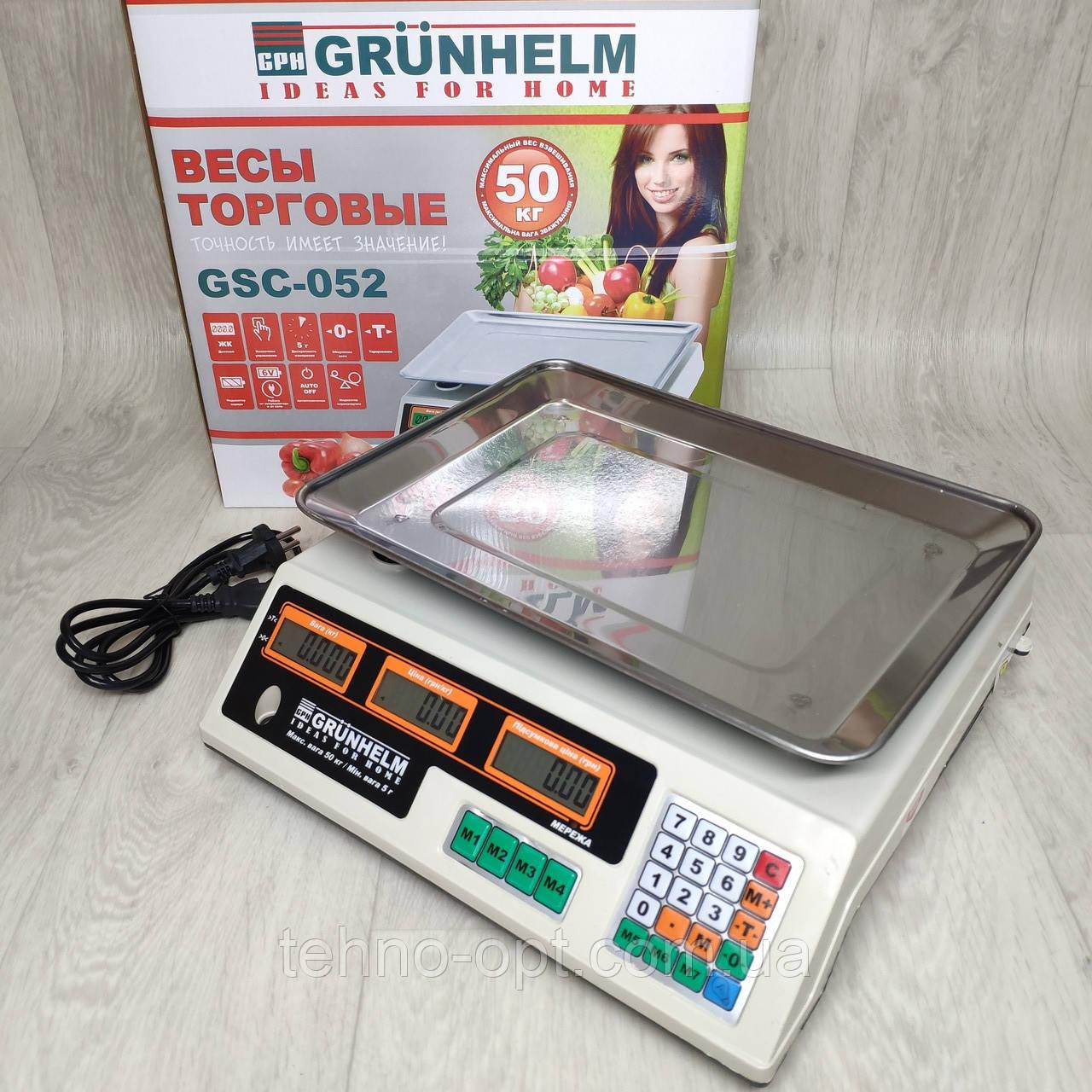Торговые весы Grunhelm GSC-052 до 40 кг