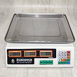 Торговые весы Grunhelm GSC-052 до 40 кг, фото 5