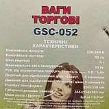 Торговые весы Grunhelm GSC-052 до 40 кг, фото 8