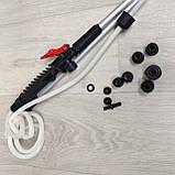 Трубка удлинитель для опрыскивателя длинна 230 см, фото 4