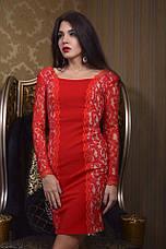Платье строгое гипюр на подкладке, фото 2