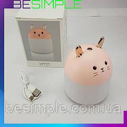 USB зволожувач повітря Кролик Humidifiers Rabbit / Світильник-дифузор / Нічник