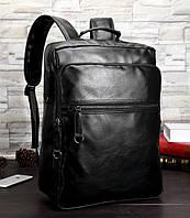 Повседневный мужской городской рюкзак + визитница в подарок