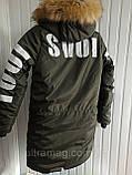 Куртка подросток зимняя на мальчика, фото 4