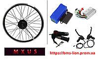 Электровелонабор MXUS XF07 36V 350W + Аккумулятор Samsung 8.7 Aч