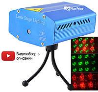 Лазерный проектор, стробоскоп, светомузыка Mela RD-7193 c триногой Blue (13666)