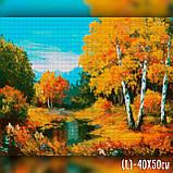 Алмазная вышивка Осенний пейзаж 40x50 The Wortex Diamonds (TWD30003L), фото 2