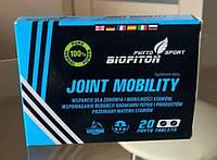 Joint Mobility (Джоинт Мобилити) - капсулы для суставов для лечения суставов, от боли в спине