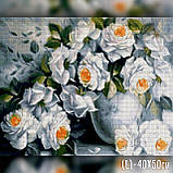 Алмазная вышивка Белые Розы 40x50 The Wortex Diamonds (TWD10013L), фото 2