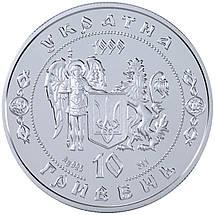 """Срібна монета НБУ """"Петро Дорошенко"""", фото 3"""