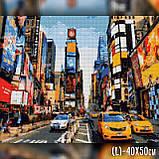 Алмазная вышивка Вечерний Нью-Йорк 40x50 The Wortex Diamonds (TWD30010L), фото 2