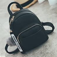 Женский мини рюкзачок с меховым брелком маленький рюкзак эко кожа