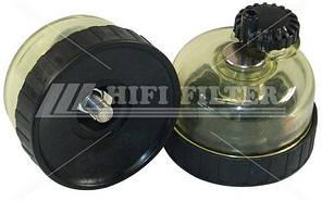 Відстійник паливного фільтра 35/925708 для JCB 3CX, 3CX Super, 4CX