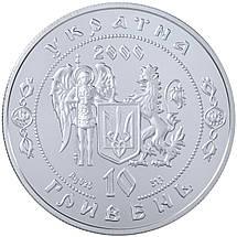 """Срібна монета НБУ """"Петро Сагайдачний"""", фото 3"""