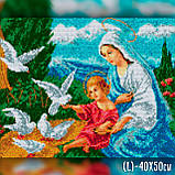 Алмазная вышивка Религия-11 40x50 The Wortex Diamonds (TWD60011L), фото 2