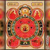 Алмазная вышивка Религия-13 40x50 The Wortex Diamonds (TWD60013L), фото 2