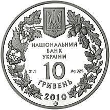 """Срібна монета НБУ """"Ковила українська"""", фото 3"""