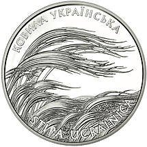 """Срібна монета НБУ """"Ковила українська"""", фото 2"""