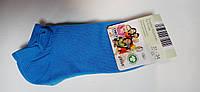 Alive ® носки 31-34 однотонные укороченные, фото 1