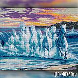Алмазная вышивка Бег лошади 40x50 The Wortex Diamonds (TWD20027L), фото 2